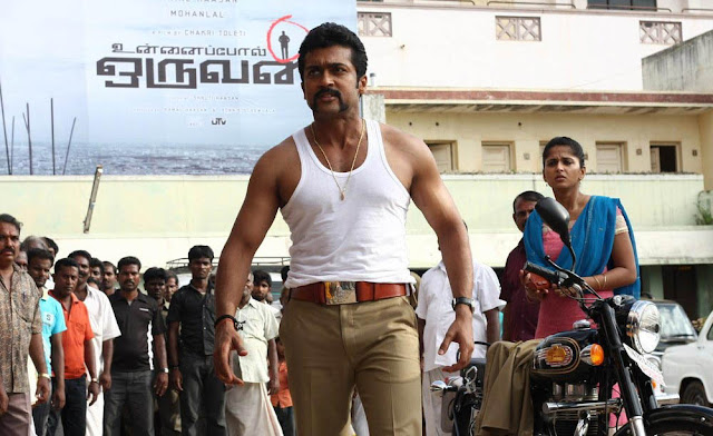 Surya's Singam Movie Stills 9