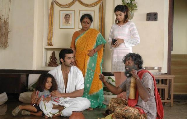 Ananthapurathu Veedu Movie Stills 8