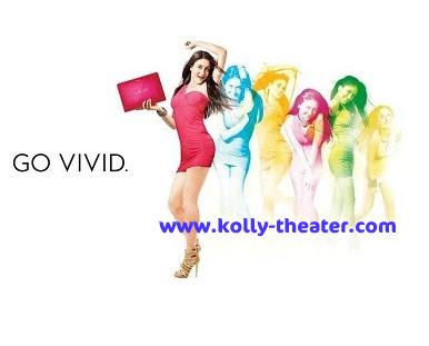 Kareena Kapoor 45 Dress Act