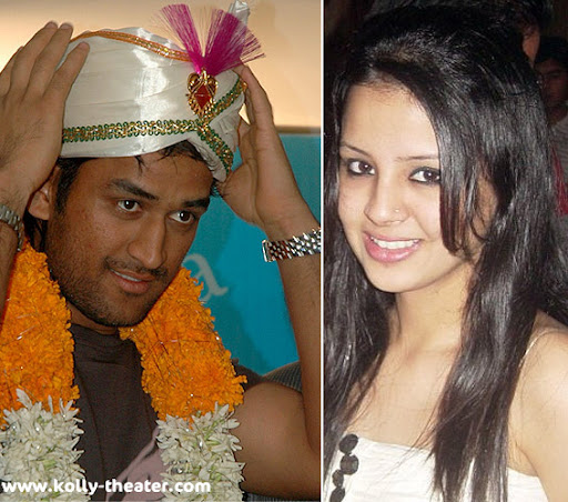 Dhoni engaged with school friend Sakshi