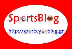 Φιλικά Blog