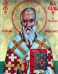 Αποτέλεσμα εικόνας για Άγιος Βασίλειος, επίσκοπος Θεσσαλονίκης ομολογητης