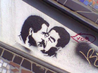 رد فن الكتابة على الجدران بالصور