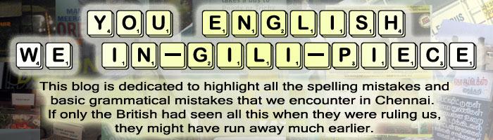 You English We In-gili-piece
