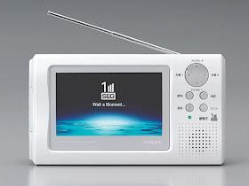COOL GADGETS FOR ALL: 0 Waterproof 1Seg Digital TV From Panasonic