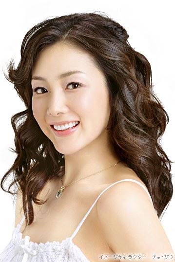 Ji-Woo Choi Nude Photos 55