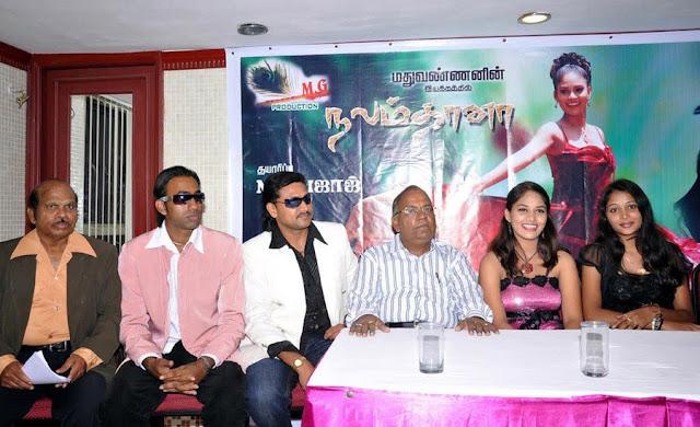 Nalamdhana Movie Launch stills 1