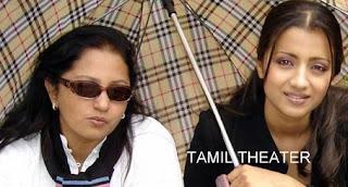 Trisha and her Mom