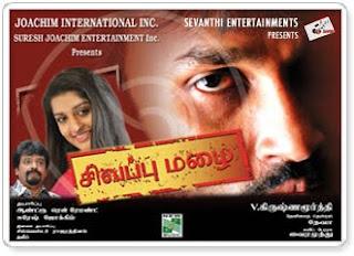 Sivappu Mazhai Movie