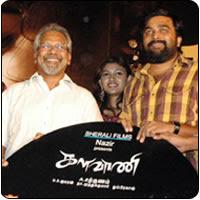 Kalavani Movie audio launch