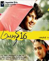 Marhali 16 Movie Trailer Online