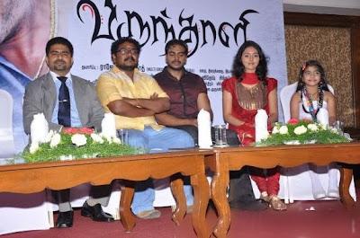 Watch Virunthali Movie Audio launch and Stills
