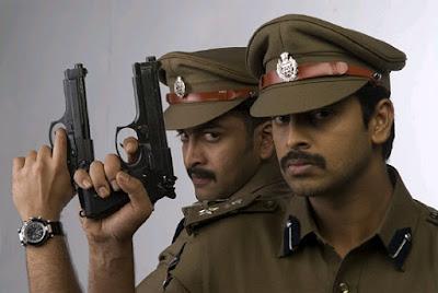 Kutra Pirivu Movie Review