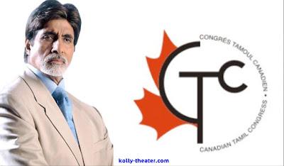 Canadian Tamils salutes Amitabh