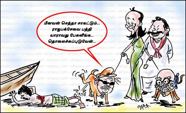 Meenavan Settha Sagattum- Tamil Fishermans State