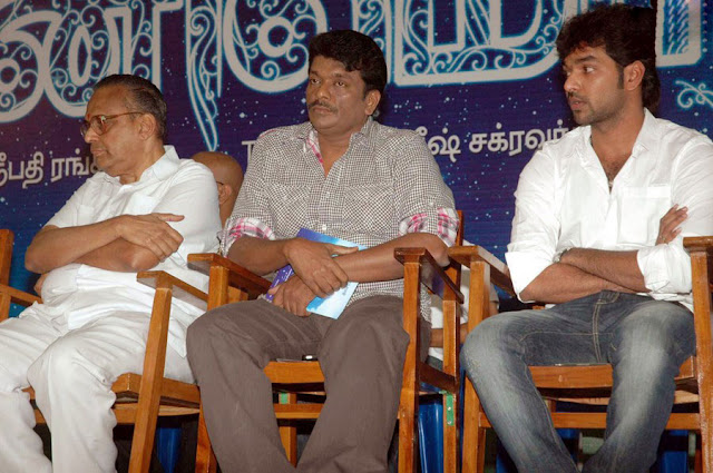 Kanimozhi Audio Launch Stills 3