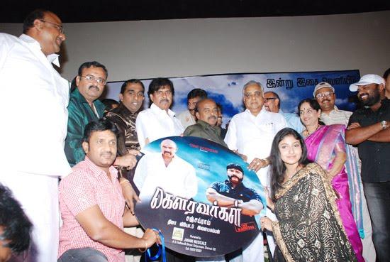 Gouravargal Audio Launch Stills 3