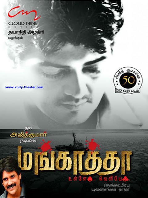 Mangatha Movie Posters