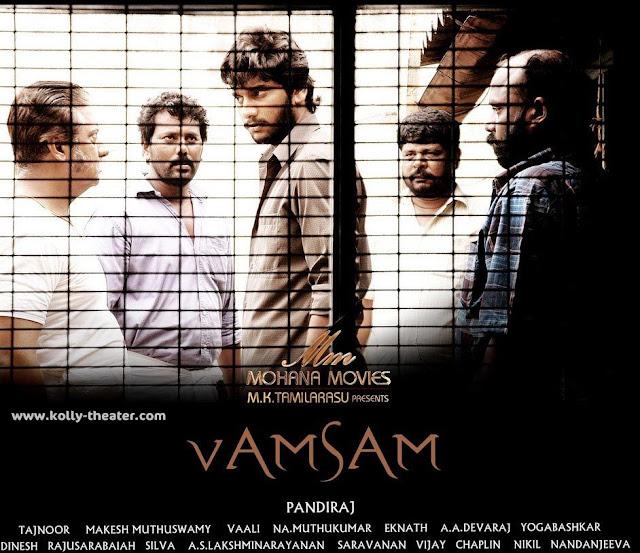 Vamsam Movie Review