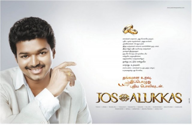 Vijay in Joy Alukkas Ad
