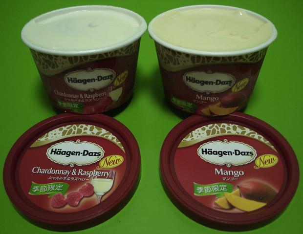 [haagen+daz+raspberry:mango]