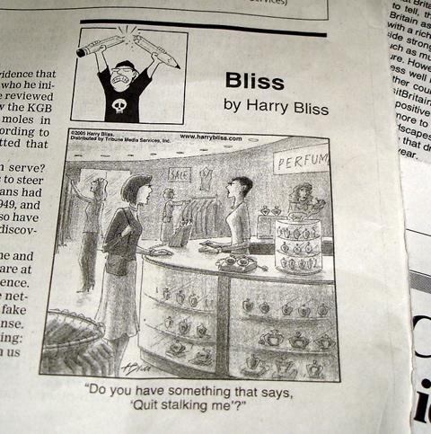 [bliss1]
