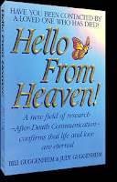 غلاف كتاب تحية من السماء الذي يتحدث عن اشكال الإتصال ما بعد الموت