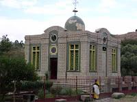 كنيسة تابوت العهد - أكسوم - أثيوبيا