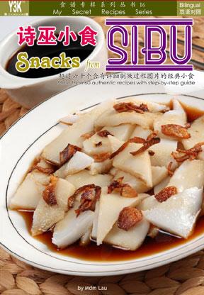 vol 16 - snacks from sibu