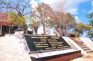 Luang por Dum Temple