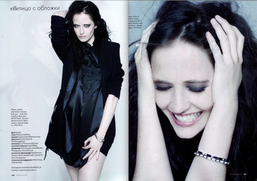 Real Life Is Elsewhere Eva Green
