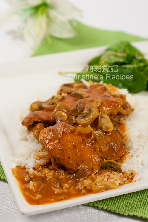 香草蘑菇炆雞扒 Braised Chicken Thighs with Button Mushrooms01