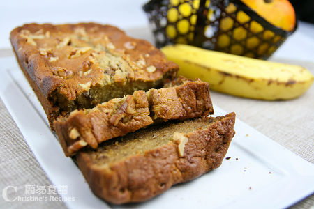 Banana Walnut Cake01