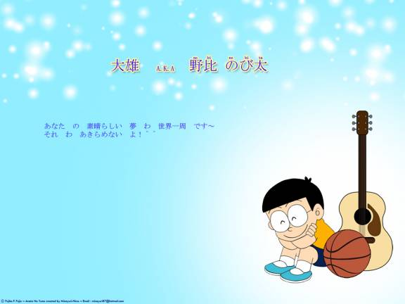 Top Cartoon Wallpapers: Nobita Best Friend Doraemon