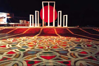 After decorating the Shaheed Minar on 20 February night