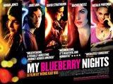 Afiche de 'El sabor de la noche'