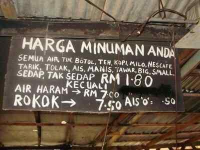 air haram, harga minuman air, list price water,