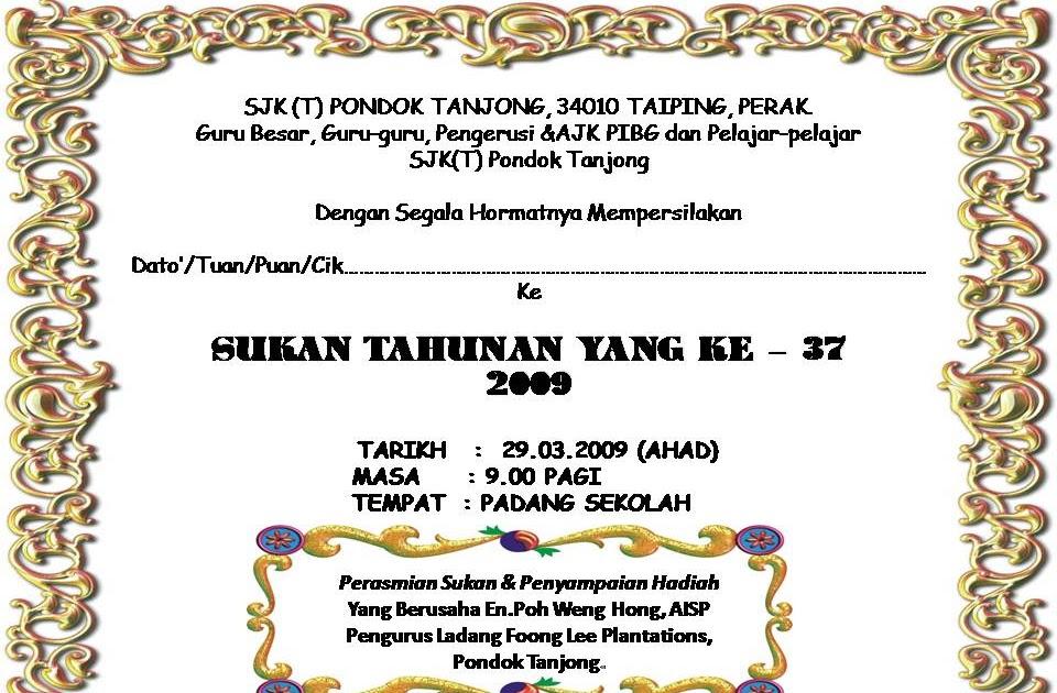 Selamat Datang Ke Sjk Tamil Pondok Tanjong Jemputan Sukan Tahunan 2009