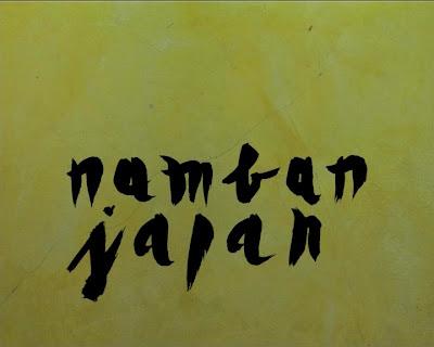 Namban Japan by André Godinho