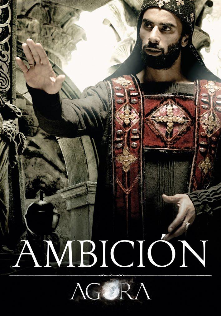 [Agora+Ambition.jpg]