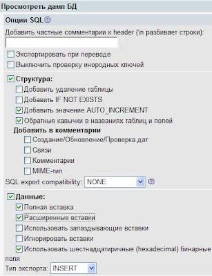 знакомство с сервером базы данных