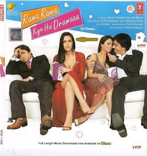 rama rama kya hai drama full movie download