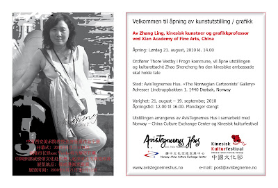 Politisk aktiv kunstner fra Kina stiller ut i Drøbak