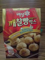Korean Mochi Bread with Black Sesame (韓國QQ麻糬麵包)