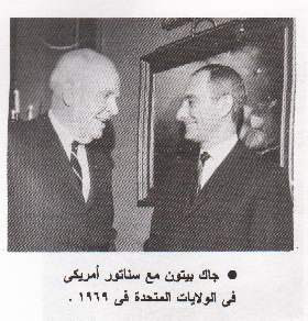 رفعت علي سليمان الجمال (رأفت الهجان) - منتديات نور الأدب