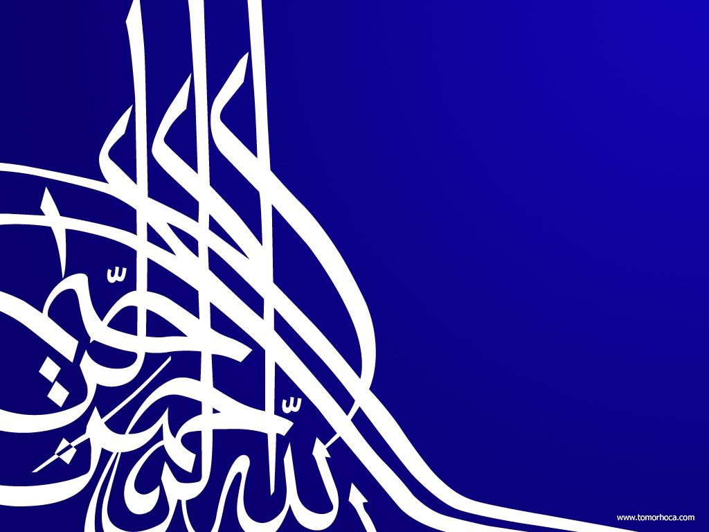 Nice Wallpapers, Islamic Wallpapers, Aqwal e Zareen ... Bismillah Calligraphy Blue