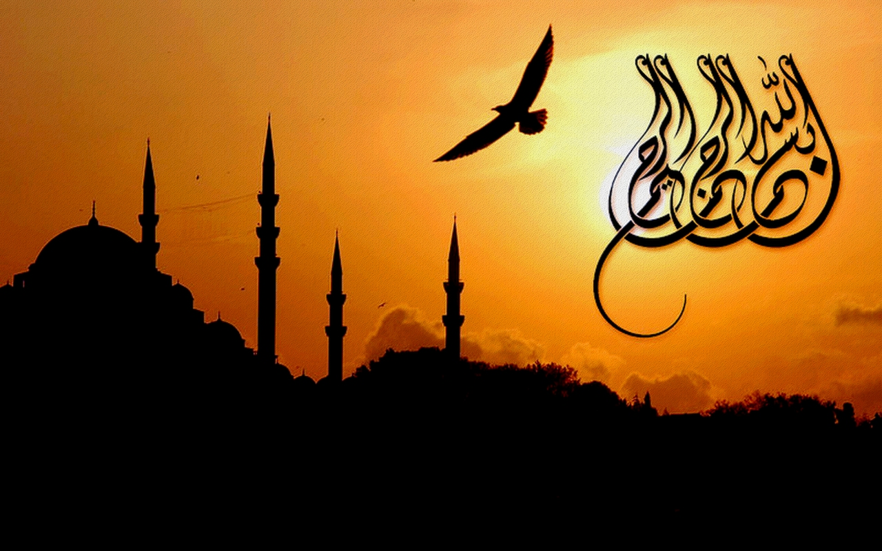 Nice wallpapers islamic wallpapers aqwal e zareen Allah calligraphy wallpaper
