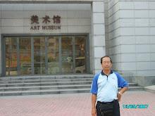 Pegawai Penyelaras PMR Kuching En. Tony Lai Ping Man