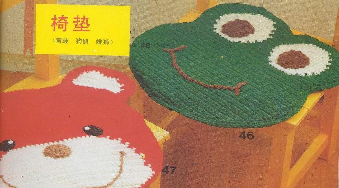 Alfombras para ni os tejidos a crochet cositasconmesh for Tejidos de alfombras