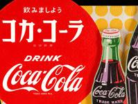 japon coca cola
